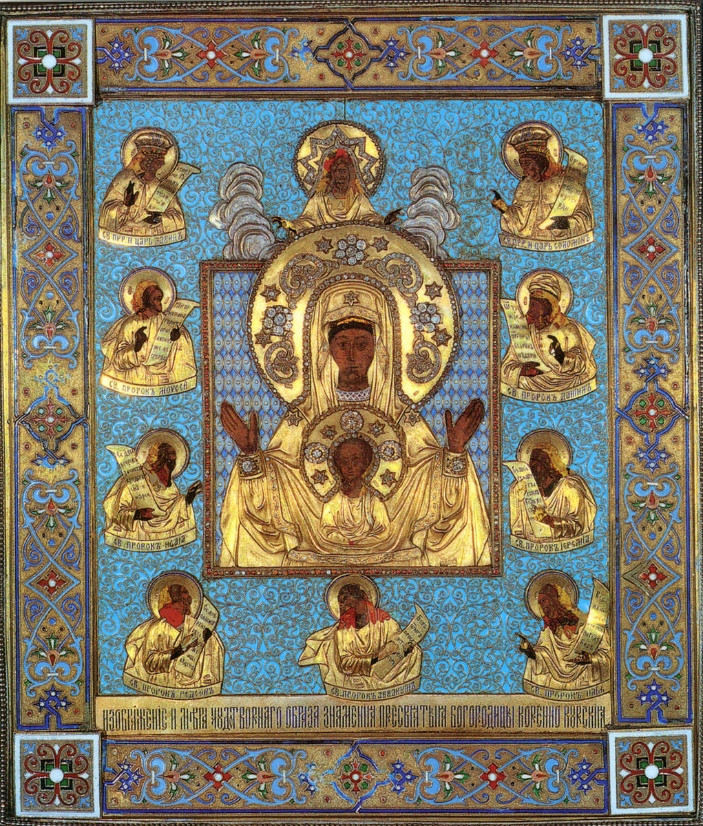 Kursk Icon of the Mother of God of the Sign, called Kursk Root Icon | RUSSIAN ORTHODOX CATHEDRAL OF ST.JOHN THE BAPTIST