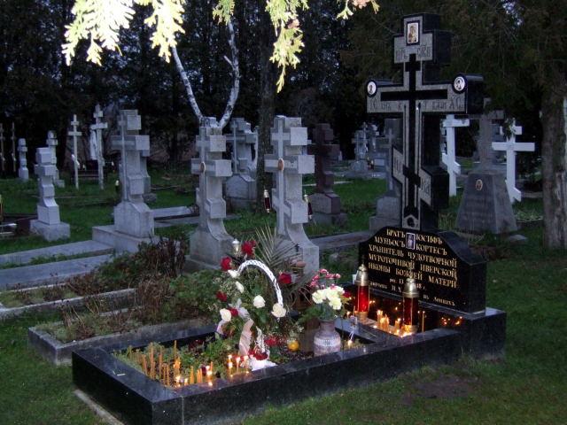 Картинки по запросу иосиф муньос могила