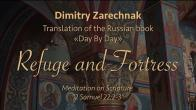 """Embedded thumbnail for 2018.12.05. Day By Day """"Refuge And Fortress""""."""