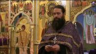 Embedded thumbnail for 2018.03.04. Healing of the Paralytic. Sermon by Priest Ephraim Wilmarth