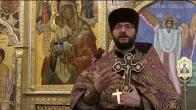 Embedded thumbnail for 2019.03.30. Third Saturday of Great Lent. Sermon by Priest Alexander Resnikoff