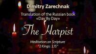 Embedded thumbnail for 2018.02.25. Meditation on 2 Kings 3:15 (The Harpist)