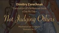 Embedded thumbnail for 2019.04.08. Meditation on Romans 14:13 (Not Judging Others)