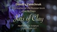 Embedded thumbnail for 2018.03.04. Meditation on 2 Corinthians 4:7 (Jars of Clay)