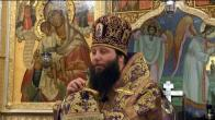 Embedded thumbnail for 2017.03.26. 4th Sunday of Great Lent (in English and Russian). Sermon by Bishop Nicholas (Olhovsky)