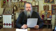 Embedded thumbnail for 2017.11.15. The Legacy of St Innocent and ROCOR. Lecture by Metropolitan Jonah (Paffhausen)