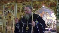 Embedded thumbnail for 2017.04.12. Great and Holy Wednesday. Sermon by Metropolitan Jonah (Paffhausen)