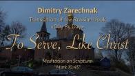 Embedded thumbnail for 2019.03.25. Meditation on Mark 10: 45 (To Serve Like Christ)