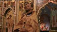 Embedded thumbnail for 2017.11.12. Exorcism of the Gadarene Demoniac. Sermon by Priest Nickolay Pravitsky