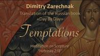 Embedded thumbnail for 2018.09.25. Meditation on Scripture: Hebrews: 2:18 (Temptations)