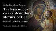 Embedded thumbnail for 2018.10.26. The Iveron Icon