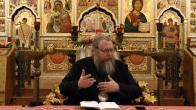 Embedded thumbnail for 2017.02.15. The Gospel of John. Part 26, Talk by Metropolitan Jonah (Paffhausen)