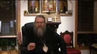 Embedded thumbnail for 2018.12.04. Catechesis part 3. Talk by Metropolitan Jonah (Paffhausen)