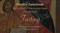 Embedded thumbnail for 2019.04.02. Meditation on Exodus 34: 28 (Fasting)