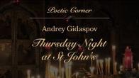 Embedded thumbnail for 2019.04.04. Thursday Night at St. John's. Poem by Andrey Gidaspov