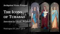 Embedded thumbnail for 2018.07.05. The Icons of Tubabao