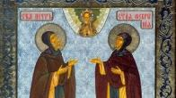 Embedded thumbnail for 2018.7.8. The Saints Peter and Fevronia. Sermon by Priest Damian Dantinne