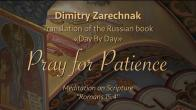 """Embedded thumbnail for 2018.01.29. """"Day By Day"""" (Pray for Patience)"""