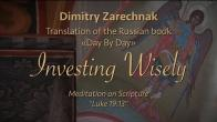 Embedded thumbnail for 2018.05.13. Meditation on Luke 19:13 (Investing Wisely)