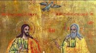 Embedded thumbnail for 2019.06.16. Holy Trinity Sunday. Sermon by Archpriest David Pratt