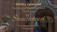 Embedded thumbnail for 2019.04.15. Meditation on Hebrews 12: 1-2 (Steadfastness)