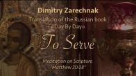 """Embedded thumbnail for 2018.12.13. Day By Day """"To Serve""""."""