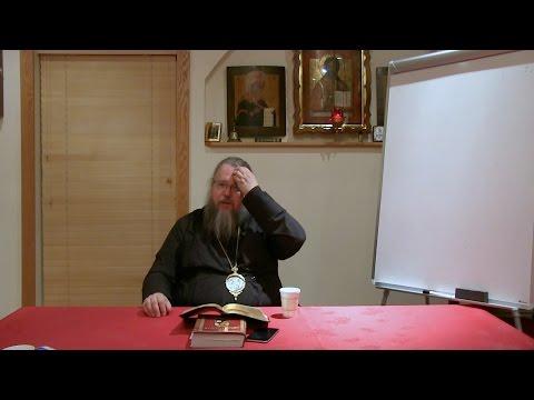 Embedded thumbnail for 2016.08.23. The Gospel of John. Part 13, Talk by Metropolitan Jonah (Paffhausen)