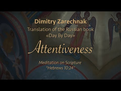 Embedded thumbnail for 2018.05.13. Meditation on Hebrews 10:24 (Attentiveness)