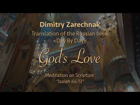 Embedded thumbnail for 2018.10.17. Day By Day. God's Love