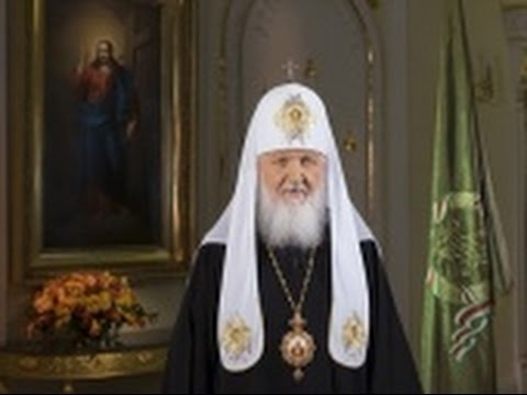 Embedded thumbnail for 2017.04.23. Paschal Message of Patriarch Kirill. Read by Priest John Johnson