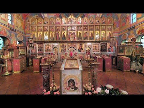 Embedded thumbnail for 2017.11.18. Holy Hierarch Paul of Constantinople. Vigil. Св. Павла Константинопольского. Всенощная