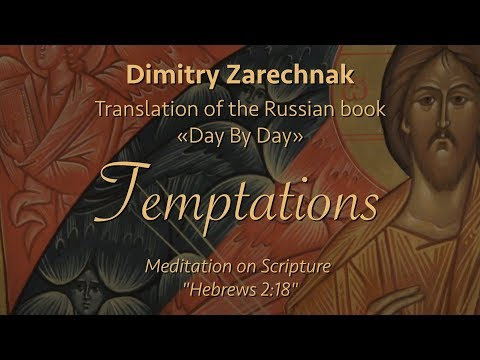 Embedded thumbnail for 2018.09.25. Meditation on Scripture: Hebrews: 2:18 (Temptations)