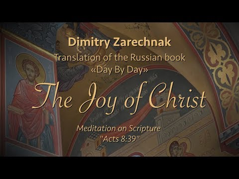 "Embedded thumbnail for 2018.11.13. Day By Day ""The Joy of Christ""."