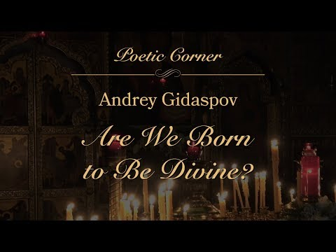 Embedded thumbnail for 2019.04.14. Are We Born to Be Divine. Poem by Andrey Gidaspov