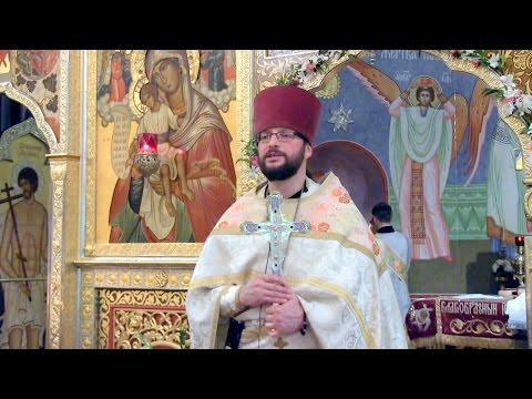 Embedded thumbnail for 2017.04.17. Bright Monday. Sermon by Priest Alexander Resnikoff