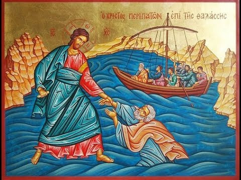 Embedded thumbnail for 2017.08.06 The miracle of Jesus walking on water. Sermon by Priest Alexander Resnikoff