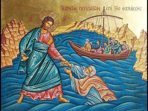 Embedded thumbnail for 2018.07.29. Чудо хождения по водам. Проповедь Протоиерея Виктора Потапова