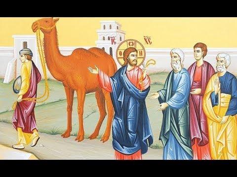 Embedded thumbnail for 2017.08.27. Иисус Христос и богатый юноша. Проповедь Протоиерея Виктора Потапова
