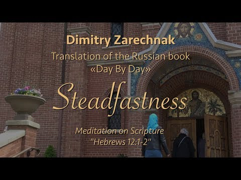 Embedded thumbnail for 2019.04.15. Meditation on Hebrews 12: 1-2 (Steadfastness)